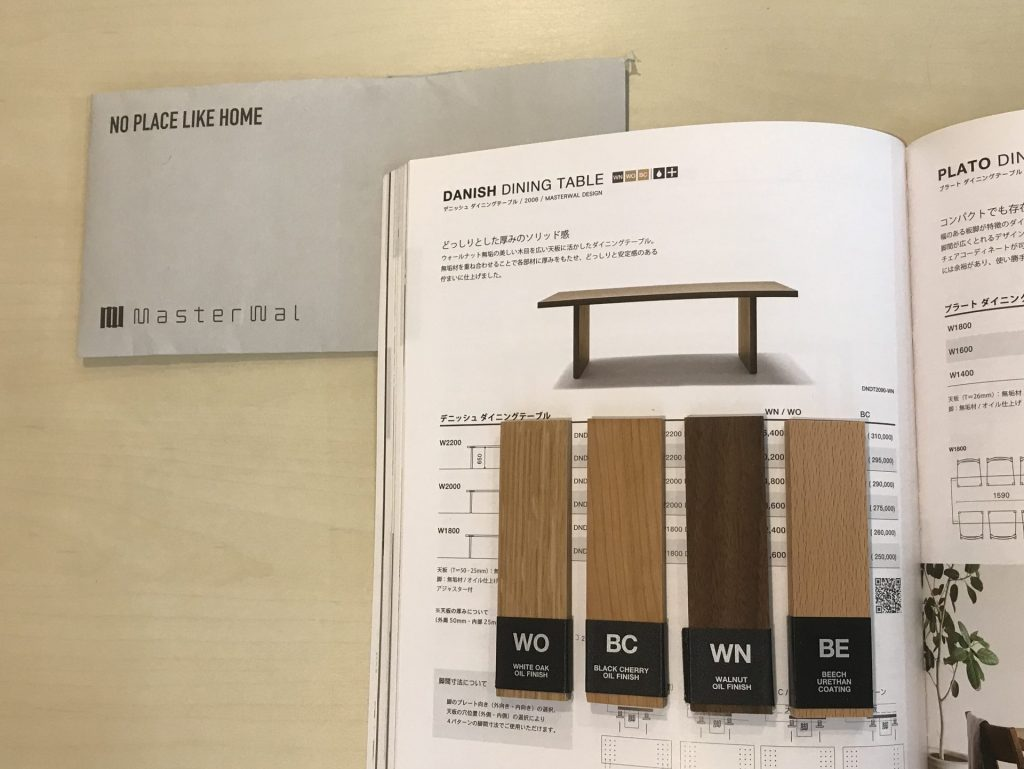 兵庫県 設計 新築 住宅 家具 デザイン