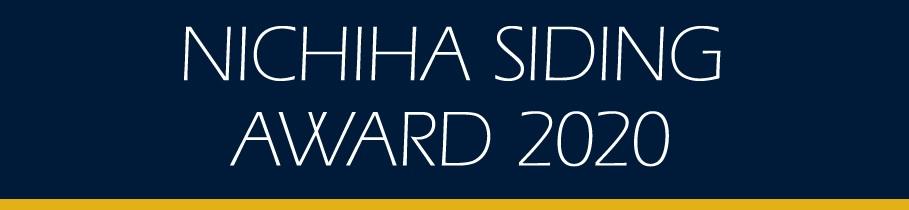 NICHIHA SIDING AWARD 2020